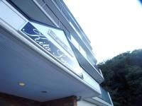 ルモングレース北鈴蘭台[606号室]の外観