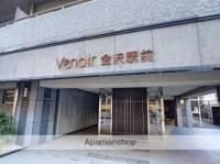 ヴァンデュール金沢駅前[310号室]の外観