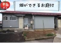秋田県秋田市手形からみでん6-8 [一戸建] の外観