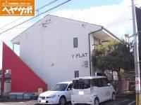Y FLAT[C号室]の外観