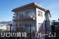 塚田ビルの外観写真