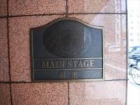 メインステージ銀座[8F号室]の外観