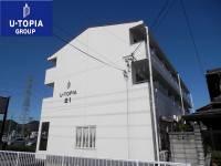 U・TOPIA 21 (自社運営・管理)[206号室]の外観