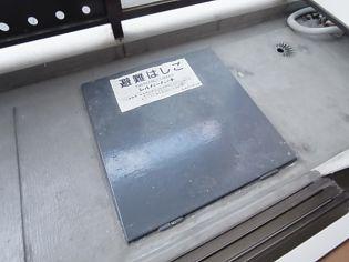 フルーレゾン神戸の室外洗濯機置き場