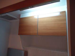 アドバンス三宮ラシュレのキッチン上部