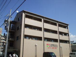 土山中村コーポⅡ 3階の賃貸【兵庫県 / 姫路市】