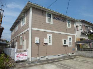 兵庫県三木市岩宮の賃貸アパートの画像