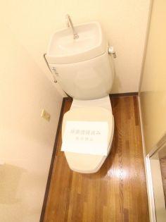 メゾン・ド・ブラン谷塚のトイレ