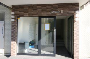 ルミエール2番館は掲載が終了しております。