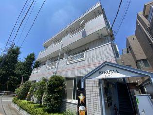 クルマビル 2階の賃貸【東京都 / 立川市】