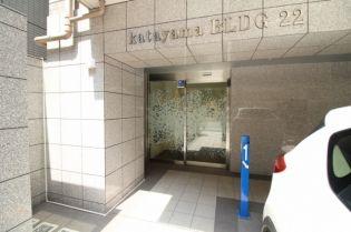 Katayama BLDG22 6階の賃貸【広島県 / 広島市中区】