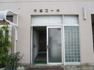 千田コーポ 3-3階の賃貸【広島県 / 広島市中区】