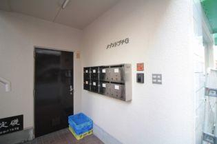 メゾンドプチG 4階の賃貸【広島県 / 広島市中区】