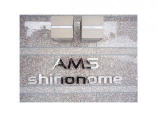 AMS東雲 9階の賃貸【北海道 / 小樽市】