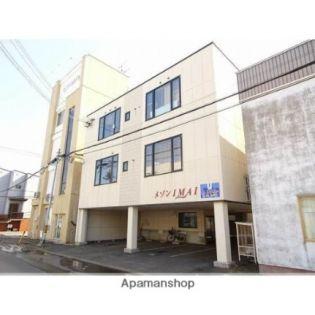 メゾンIMAI 3階の賃貸【北海道 / 北見市】