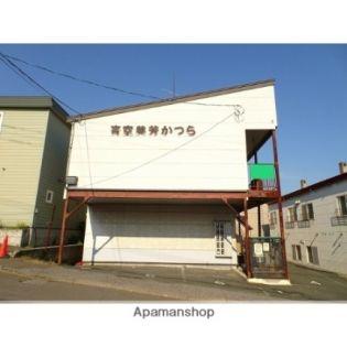 青空美芳かつら 1階の賃貸【北海道 / 北見市】