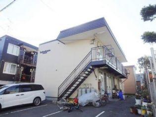 ルーベデンス伏古 2階の賃貸【北海道 / 札幌市東区】