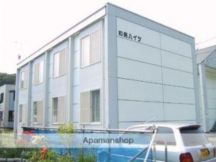 ワコーハイツ3 1階の賃貸【北海道 / 網走市】