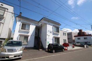 フォーサイト平岸 2階の賃貸【北海道 / 札幌市豊平区】
