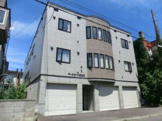 アークコート南白石 1階の賃貸【北海道 / 札幌市豊平区】