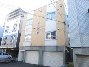 コーポ寿 1階の賃貸【北海道 / 札幌市白石区】