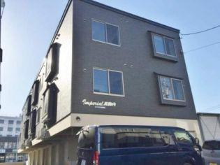 インペリアル真駒内 1階の賃貸【北海道 / 札幌市南区】