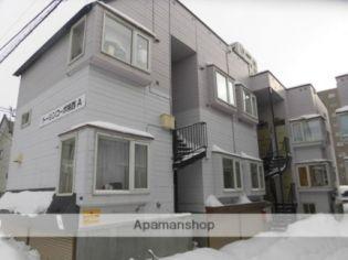 トーシンコーポ幌西A 2階の賃貸【北海道 / 札幌市中央区】