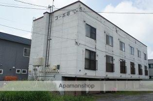フレジェ 2階の賃貸【北海道 / 岩見沢市】