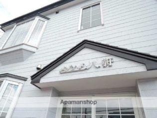北海道札幌市西区八軒十条東2丁目の賃貸アパート
