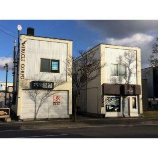 ミラクルコーポ 2階の賃貸【北海道 / 札幌市東区】