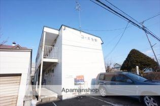 コーポ生野 2階の賃貸【北海道 / 帯広市】