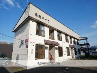 光南ハイツ 1階の賃貸【北海道 / 帯広市】