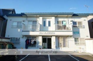 ブルーハイツ1010 2階の賃貸【北海道 / 帯広市】