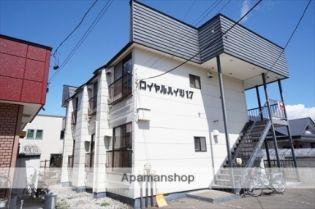 ロイヤルハイツ1.7 2階の賃貸【北海道 / 帯広市】