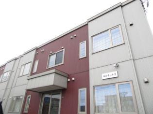 カルテットII 1階の賃貸【北海道 / 札幌市北区】