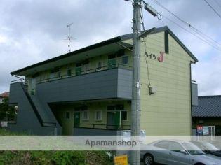 ハイツJ 1階の賃貸【福島県 / いわき市】