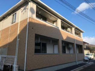 ボヌール 1階の賃貸【福島県 / 福島市】