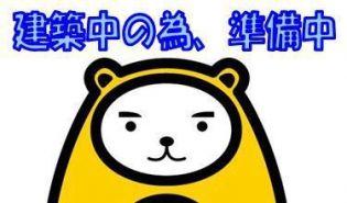 (仮)オッツ東小泉[1階]