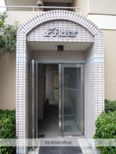 F.フラッツ駅前マンション[609号室]の外観
