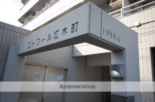 エトワール江木 3階の賃貸【群馬県 / 高崎市】