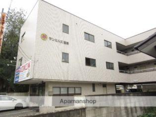 サンヒルズ飯塚 2階の賃貸【群馬県 / 太田市】
