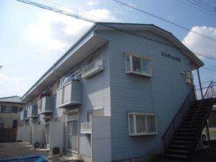 エルディム矢島[2階]の外観