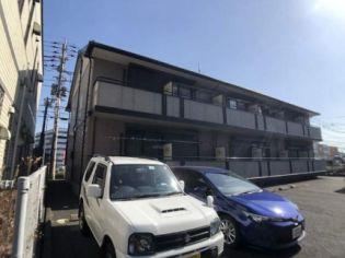 埼玉県富士見市ふじみ野西3丁目の賃貸アパート