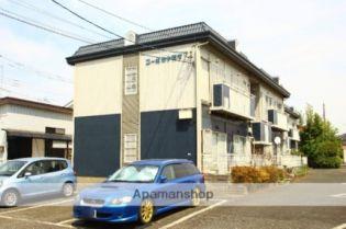 コーポ・ミヤデラ 2階の賃貸【埼玉県 / 富士見市】