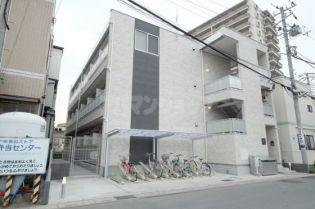 リブリ・アルカサル 3階の賃貸【埼玉県 / 坂戸市】