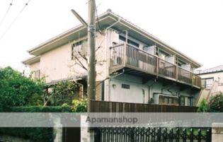 ハイツ若松 2階の賃貸【神奈川県 / 相模原市南区】