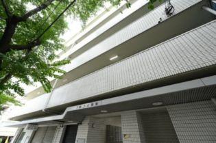 トップ不動前 2階の賃貸【東京都 / 品川区】