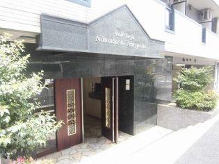 ヴェルステージ日本橋人形町 4階の賃貸【東京都 / 中央区】