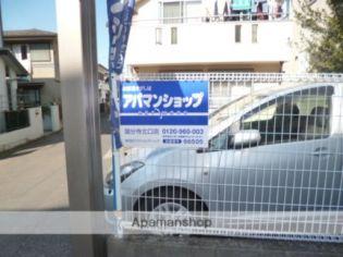 コーポラス 紀里 2階の賃貸【東京都 / 小金井市】