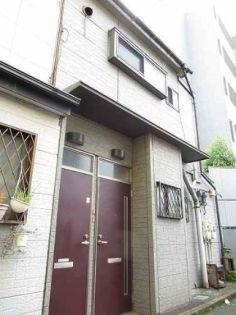 文京区目白台二丁目テラスハウス 1階の賃貸【東京都 / 文京区】